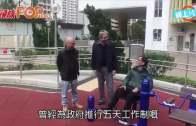 (港聞)傳曾俊華周四宣佈參選 陣營有多名前高官
