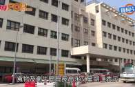 (港聞)一月兩宗病人性侵案  高永文:事態嚴重會檢討