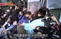 (粵)胡琳摷古董機錄新碟  為工作男友冇得詐型