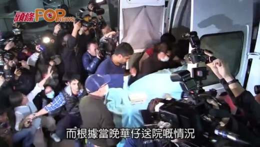 (粵)傳劉德華脊骨亦受創  需服止痛藥不能出院