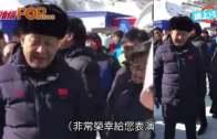 (粵)習近平出巡睇滑雪  大讚業餘玩家「專業」