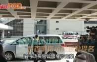(港聞)林鄭:曾蔭權係我榜樣  特首辦指示簽授勳提名