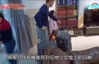 (粵)李嫣遺傳父母演藝細胞  李亞鵬心思思鋪路入行