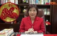 (粵)麥玲玲雞年生肖運程 蛇:上司係女人要小心