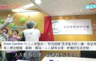 (港聞)曾俊華寫政綱  籲網民講出香港願景