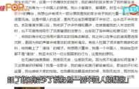 (粵)出戰《歌手5》被轟港獨  張敬軒:我是中國人
