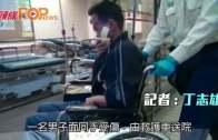 (港聞)7南亞漢入屋拎菜刀打劫 深水埗3男損幾千1傷