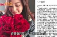 (粵)何雁詩哭訴拍劇好辛苦  8年零收入愧對父母