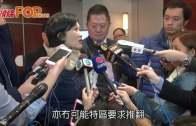 (港聞)葉劉:831決定不能撤回  胡官:一定要重啟政改