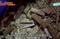 (粵)嫰滑朱古力層係點嚟  BBC揭次貨造朱古力餡