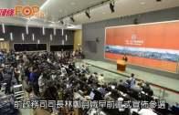 (港聞)CY拒答2022再選特首 「只要香港用得著」
