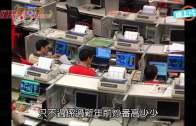 (粵)陸羽仁:跌市買股如接刀  留意三大原則先好Go