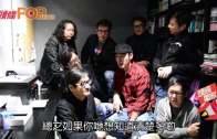 (粵)阿倫讚Joey Tang大個仔  唔認溫拿教太極講粗口