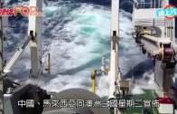 (粵)馬航MH370失蹤近3年  三國停搜家屬斥不負責