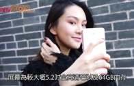 (粵)迷你閃石時尚Phone  Sugar的骰輕巧新作