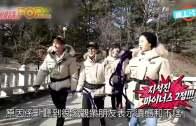 (粵)Running Man繼續播!  6人跑到最後不換班