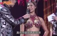(粵)李珮儀samba胸震全場  馮盈盈是但跳舞混吉