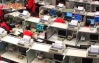 (港聞)唔加息港股一樣跌 挫133點地產濠賭受壓