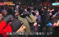 (粵)羅馬尼亞赦免眾貪官 15萬人抗議爆衝突