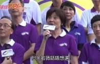 (港聞)長毛叫余若薇2次唔參選  廸廸仔得39歲唔夠秤