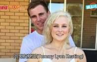 (粵)布吉玩水上電單車 20歲澳洲女遭男友撞死
