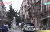 (粵)滬男殺妻雪屍3月 在岳父60歲大壽自首