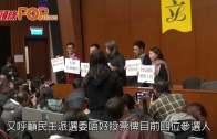 (港聞)爭3.8萬公民提名選特首 長毛眼紅紅:我唔係攪局