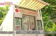 4萬人捐血唔夠˝鐵˝ 多食牛肉金針補血紅素