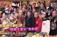 (粵)李施嬅拍劇狂開工  頭飾太重似˝鬼剃頭˝