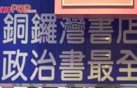 (粵)肖建華再發聲明:冇被綁 中國是法治政府勿誤解