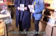 (粵)新碟登唱片榜首位  何雁詩:再旅行慶祝