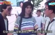(港聞)收數佬涉自稱三合會  向陳惠敏子追債脫罪