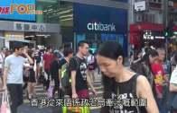 (港聞)陶傑:中央唯一支持人選? 包唔包埋習近平先?