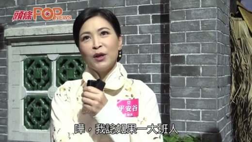 (粵)˝少婦聯盟˝旅行晒水着  陳凱琳龔嘉欣:計劃緊