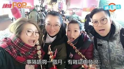 (粵)李珊珊克服焦慮症  ˝五年無外出˝飛韓國