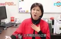 (港聞)長毛選特首˝泛民困擾˝  蔣麗芸:唔夠票割蓆罷啦