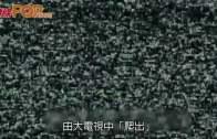 (粵)《回魂兇鈴》  西方貞子索命