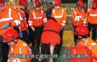 (港聞)疑港鐵內自焚引大火 出入口封閉警方戒備