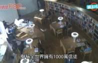 """(粵)清水富美加宣佈引退  為宗教""""幸福科學""""出家"""