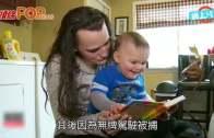 (粵)獄卒唔信女犯作動分娩 美孕婦被迫監倉產子