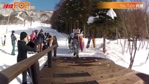 機動戰士現身滑雪場