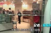 """海怡半島站""""水舞間""""完騷  列車服務回復正常"""