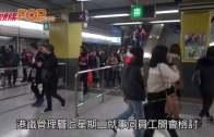 港鐵:確保環境安全 下月起站內禁售打火機