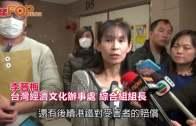 港鐵火重傷台女返台  親弟:情況穩定能說話