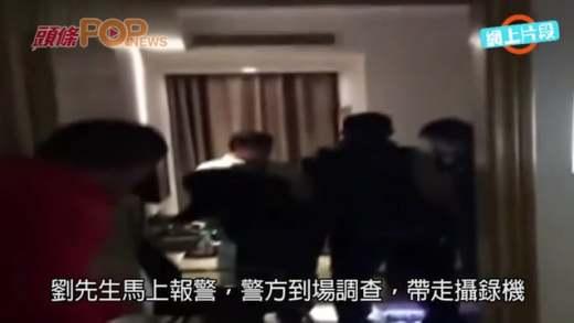 粵情侶酒店開房被偷拍  天花燈暗藏微型攝錄機