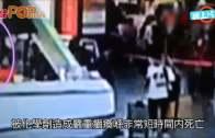 大馬消毒金正男被殺現場  將向北韓官員發拘捕令