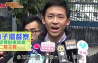 (港聞)特價親子遊韓團係騙局  5家庭損近10萬拘女子