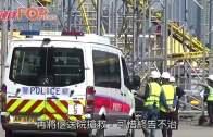 AIA嘉年華突冧工作台  南亞工6米高墮地亡