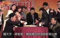 (粵)蔣家旻想做B仔契媽  黎諾懿掠百萬留位費