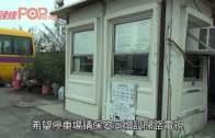 九龍城停車場多車被撬  車主:冇損失要求設CCTV